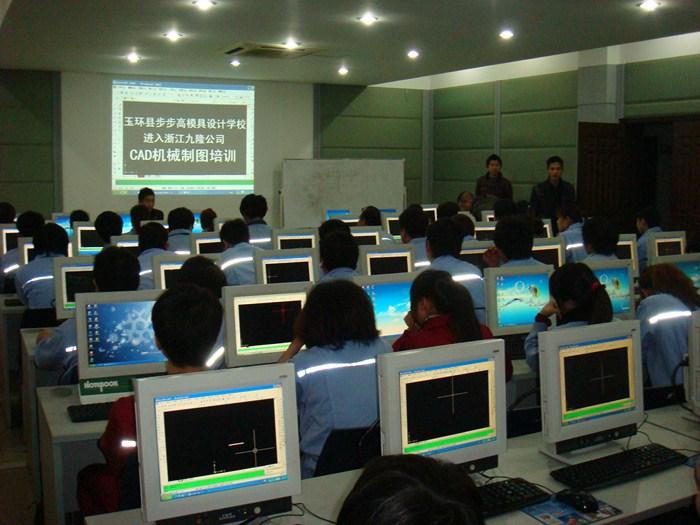 台州ug冲压模具设计教程