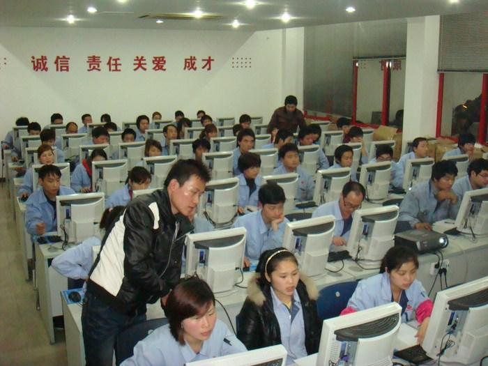 台州ug编程培训