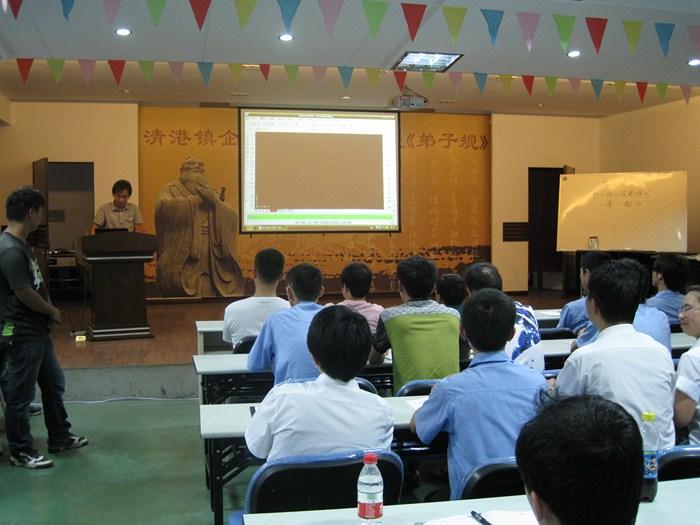 台州模具设计培训多少钱
