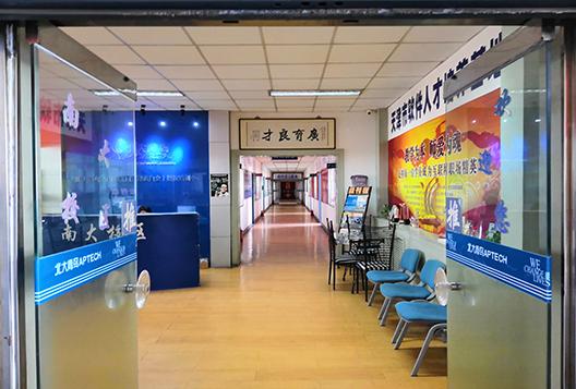 天津软件编程培训机构