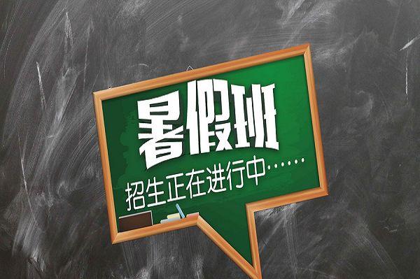 北京act培训学习