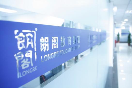 EAP学术英语专业培训机构
