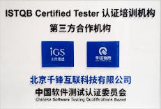 北京人工智能课程学费