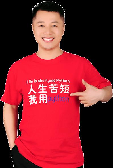 北京哪家人工智能培训班好