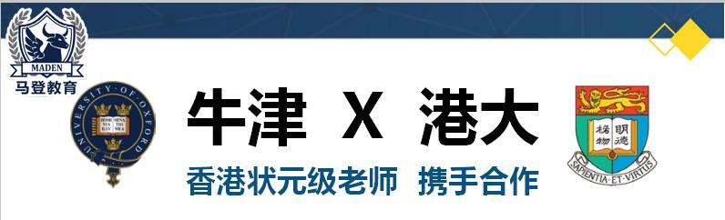 深圳DSE培训课程