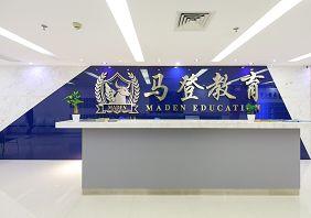 深圳DSE培训培训
