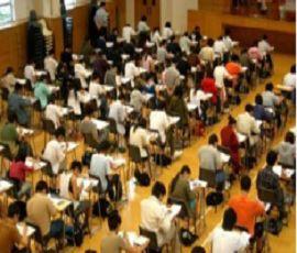 香港高考DSE考试培训班