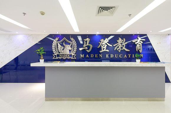 深圳DSE培訓機構哪家好
