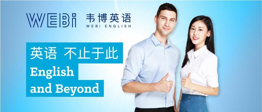 上海商務英語教學視頻