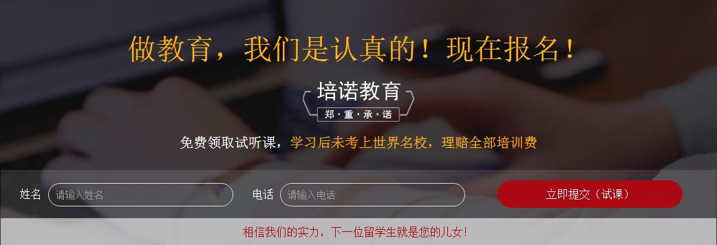 深圳A-Level培训课程