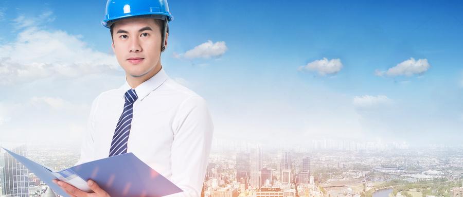 呼和浩特二級建造師建造師報名