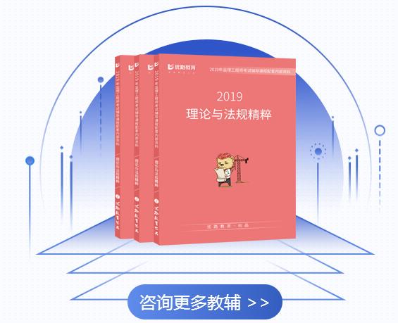 咸宁公路监理工程师培训