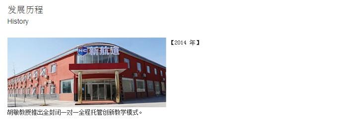 图片5.png