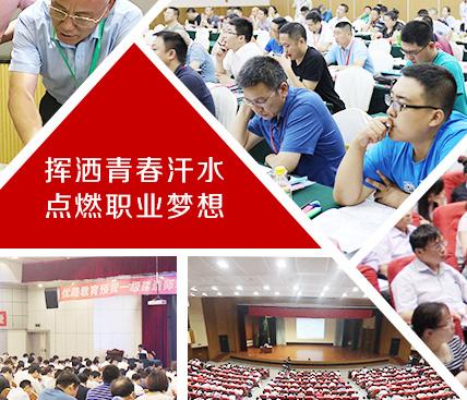 咸宁考中级经济师培训