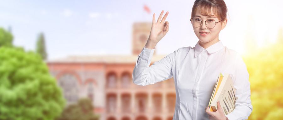 南京健康管理师培训报名