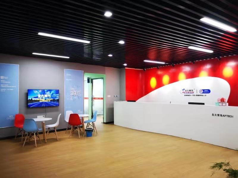 芜湖网页设计腾博会娱乐培训机构