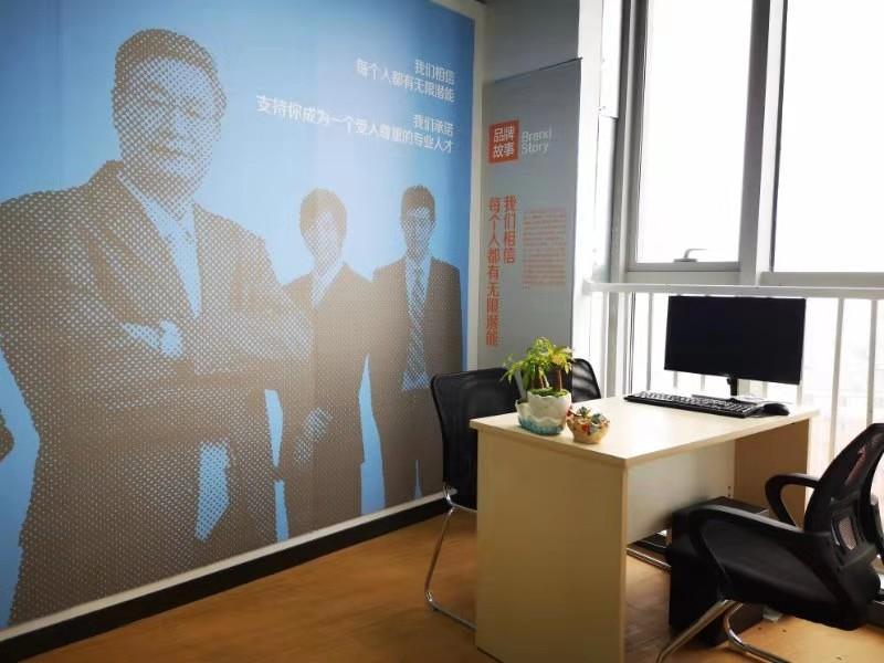芜湖网页设计软件腾博会娱乐培训