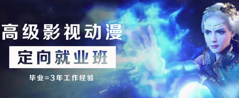 杭州职业动漫设计学校