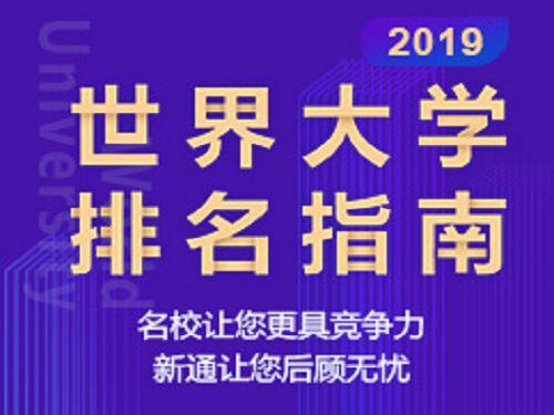上海ap全日制培訓班