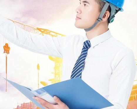 海口二级建造师培训班找哪里