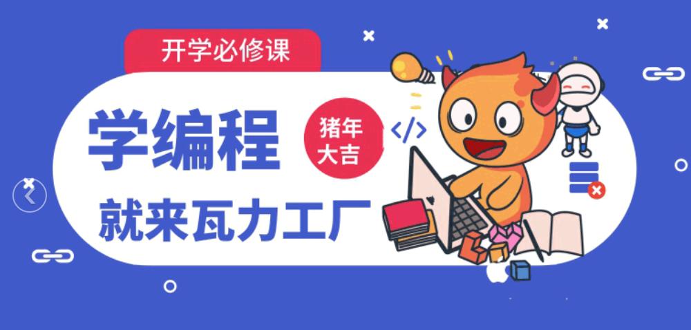 北京瓦力工厂机器人培训那个好