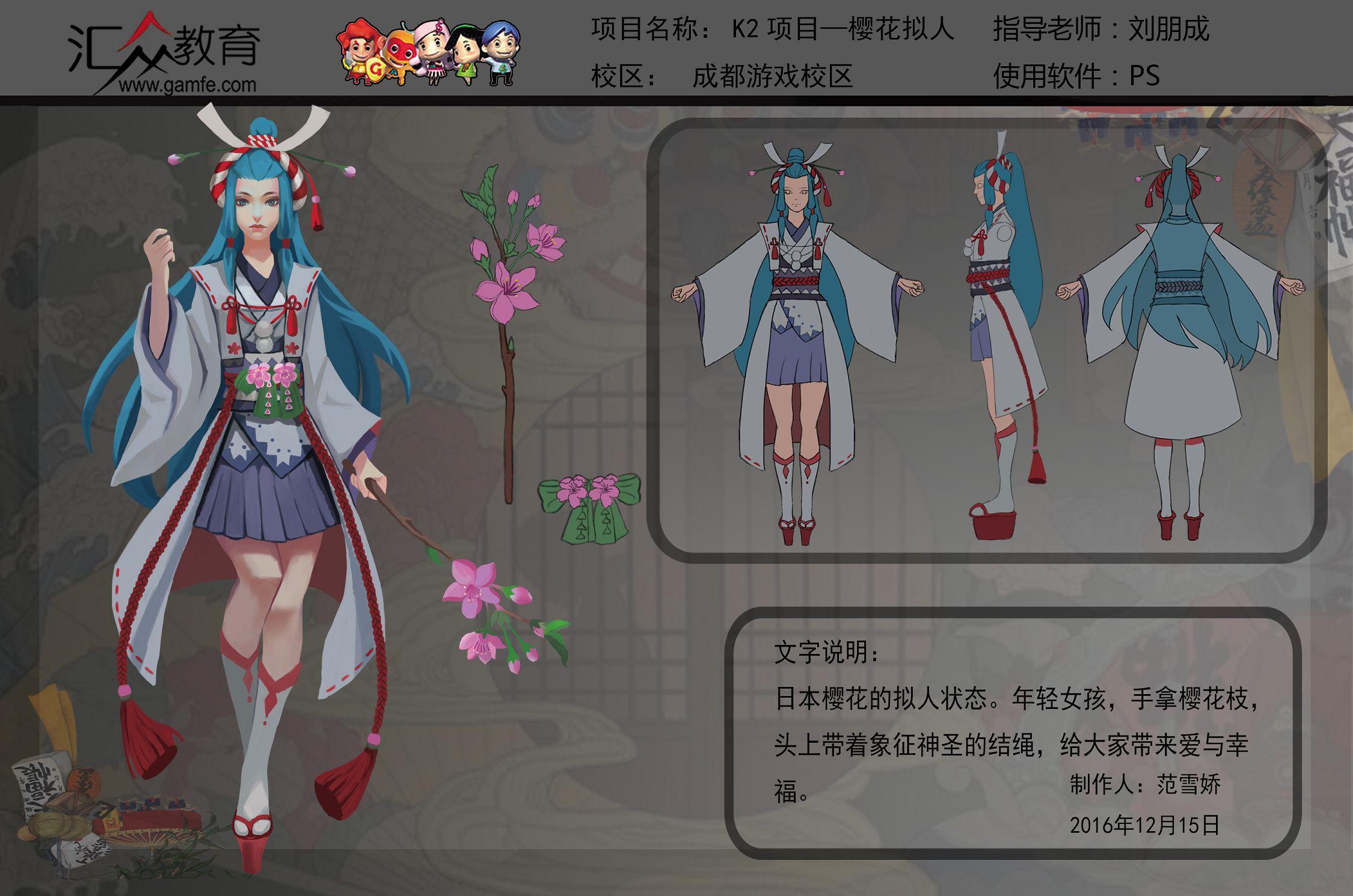 广州哪里学3d动画制作
