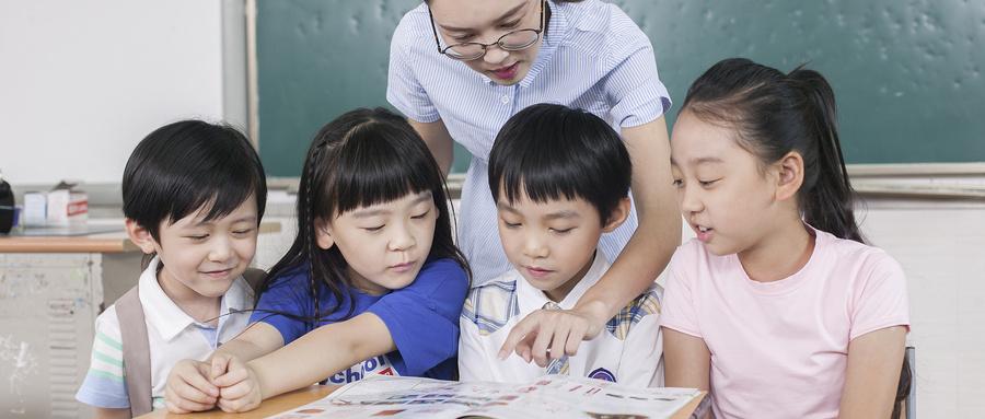 重庆小孩子英语辅导机构