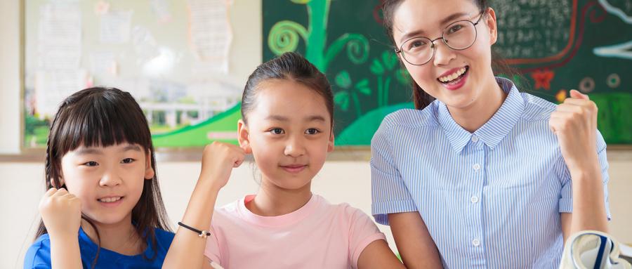 重庆小学英语辅导