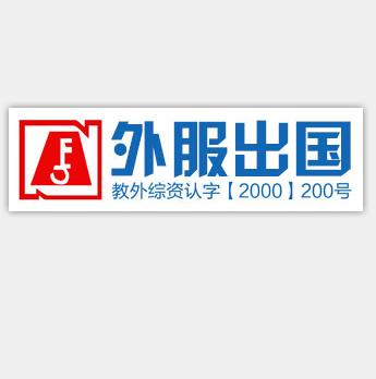 芜湖专业雅思培训