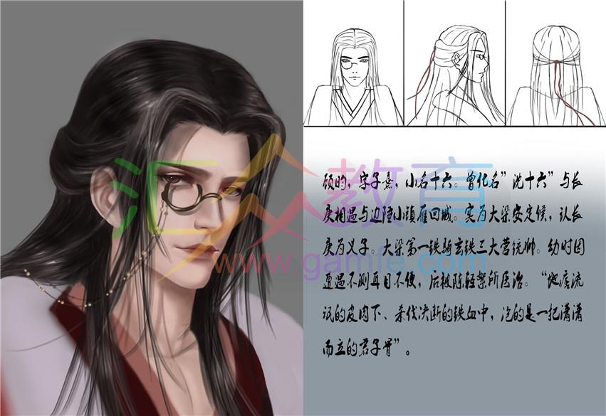 广州动漫画设计培训