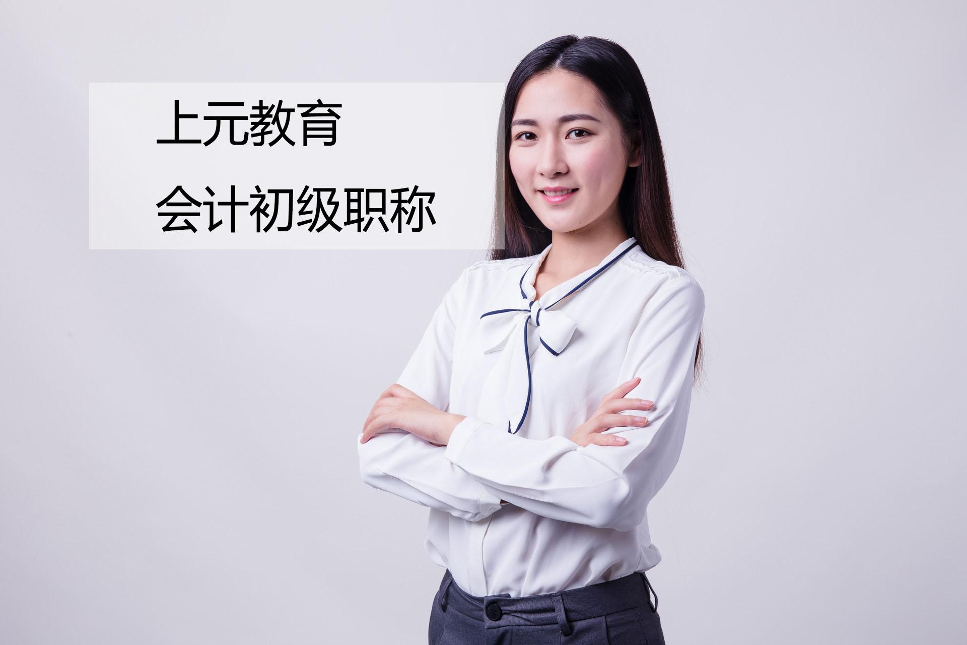 http://www.jiaokaotong.cn/huiji/238792.html