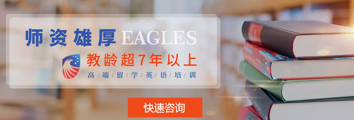 深圳SAT培训课程