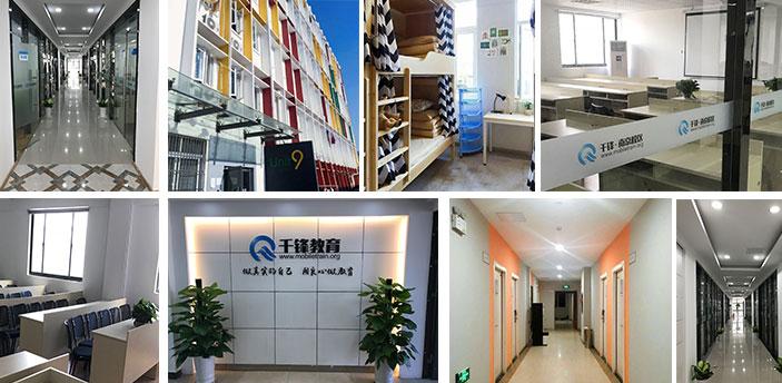 南京软件测试系统培训中心
