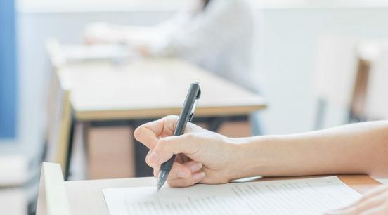 南京大学西班牙语培训班