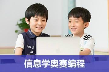 北京少儿编程培训班收费
