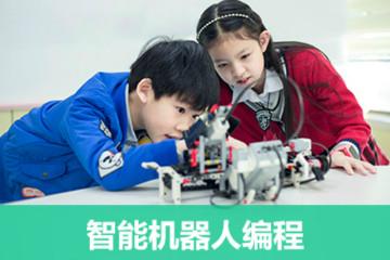 芜湖机器人编程学习班