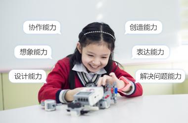 芜湖小学生编程培训班