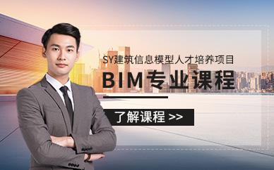 湖州bim|bim培训|bim技术培训机构