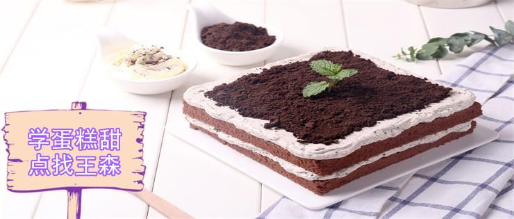 唐山市专业翻糖蛋糕培训