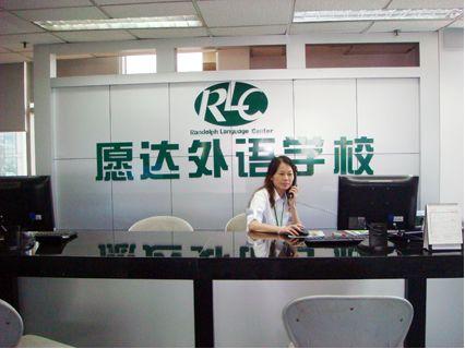 广州哪里有韩语机构