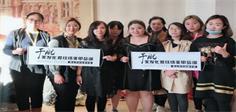 唐山市形象设计彩妆培训