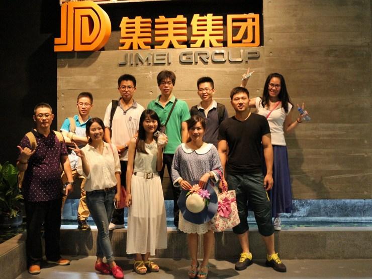 广州高端平面设计培训班