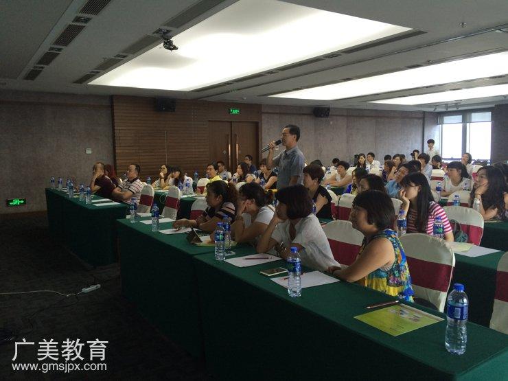 广州学平面设计师培训学校