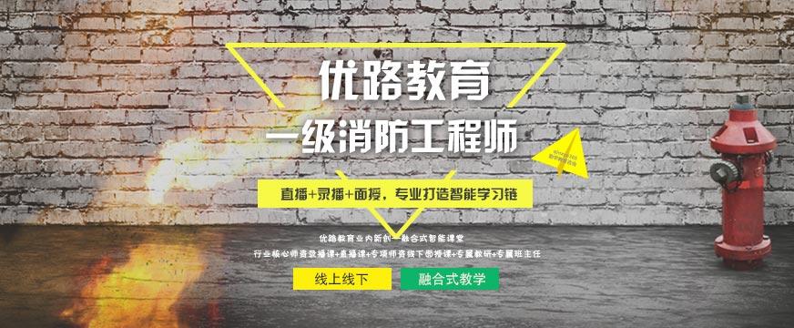 淄博桓臺消防培訓機構哪個好
