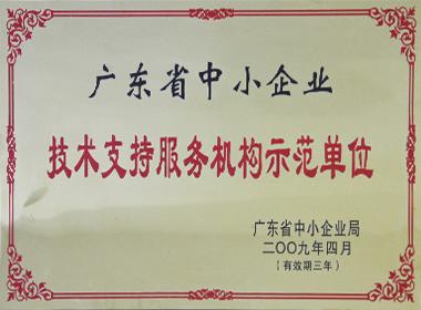 广州动漫培训机构