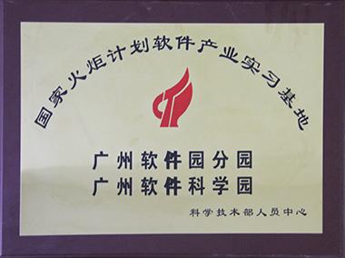 广州好动漫设计培训