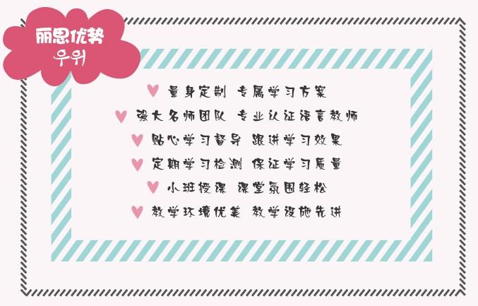 杭州日语培训课程