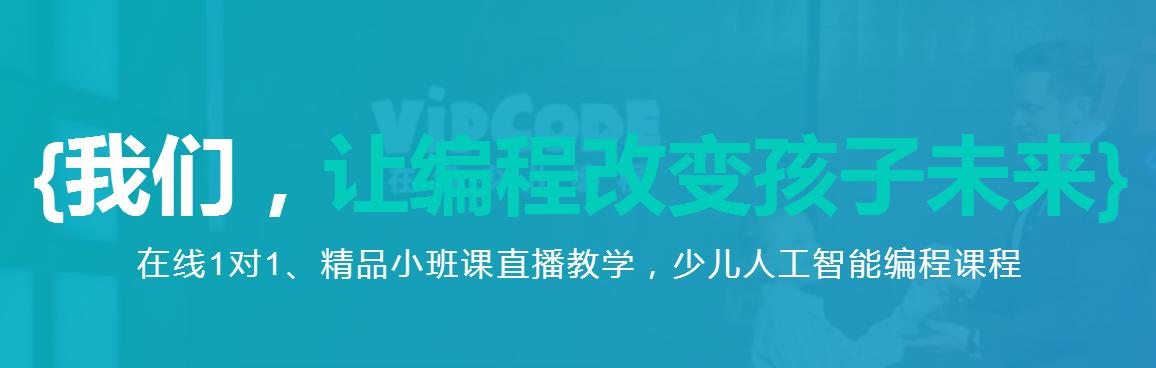 南宁智能机器人培训