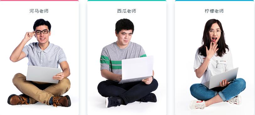 南宁十大机器编程培训