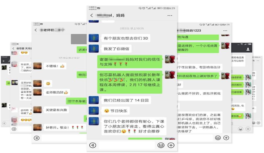 广州机器人培训哪个好